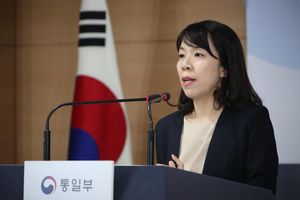 Cho Hey-sil, the ministry's deputy spokesperson (Yonhap)