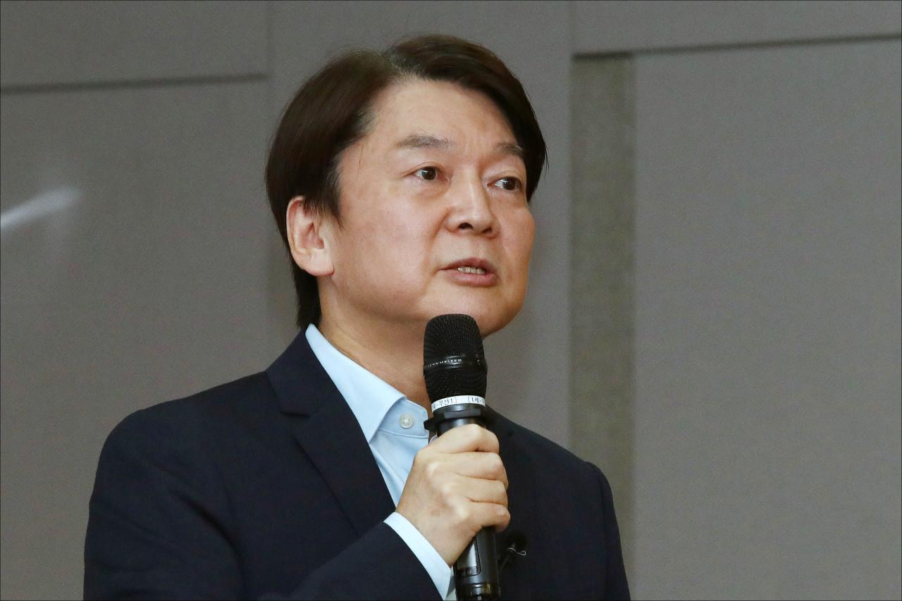 Ahn Cheol-soo, leader of the People's Party (Yonhap)