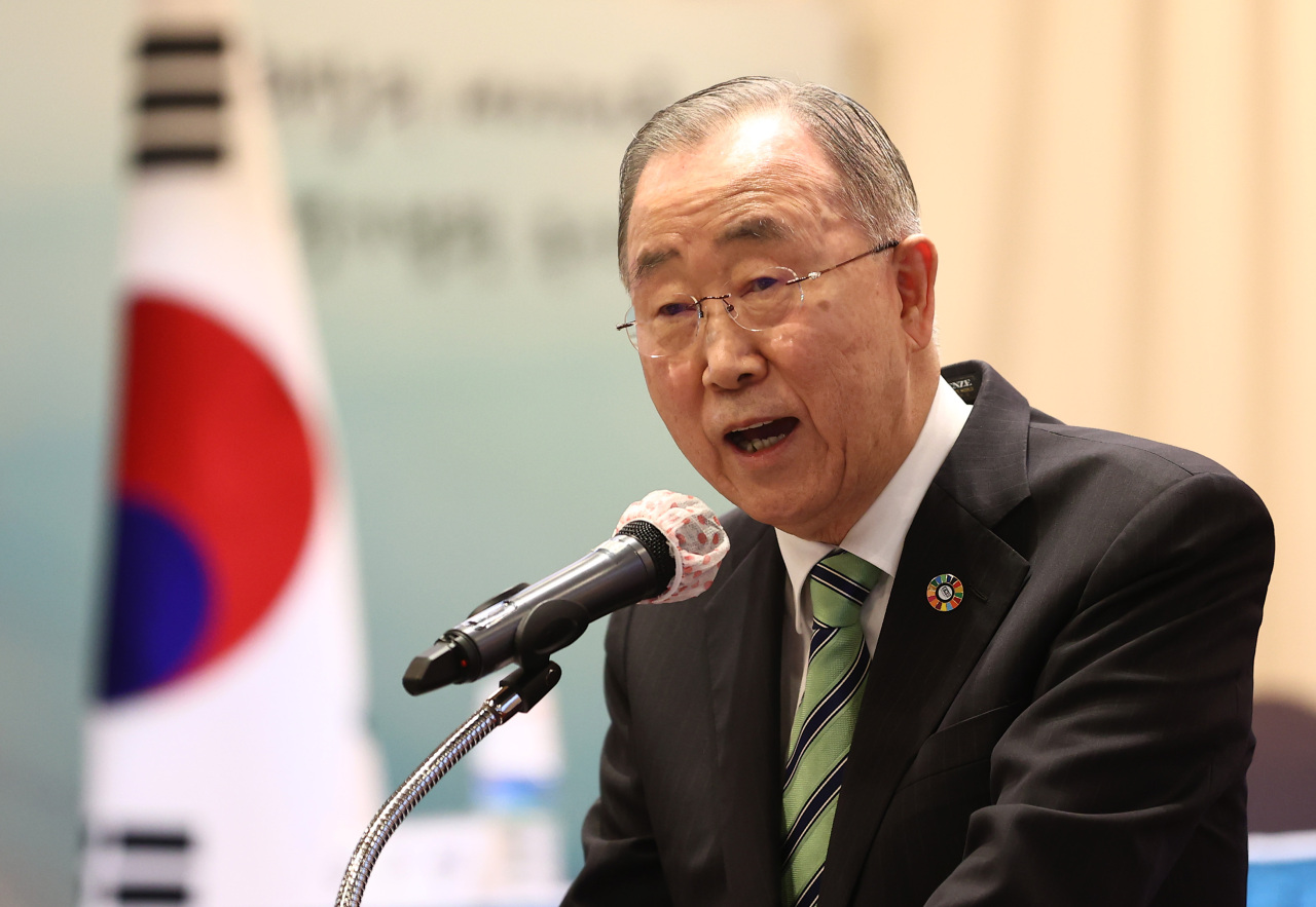 Former UN Secretary-General Ban Ki-moon speaks during a seminar in Seoul on Friday. (Yonhap)