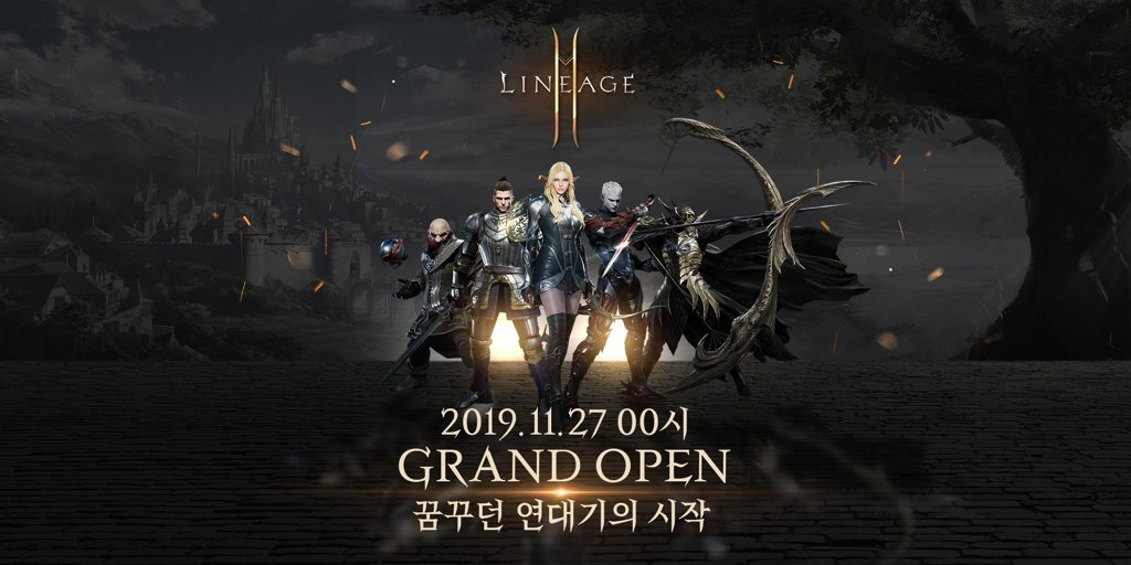 Mobile game Lineage 2M (NCSOFT Corp.)
