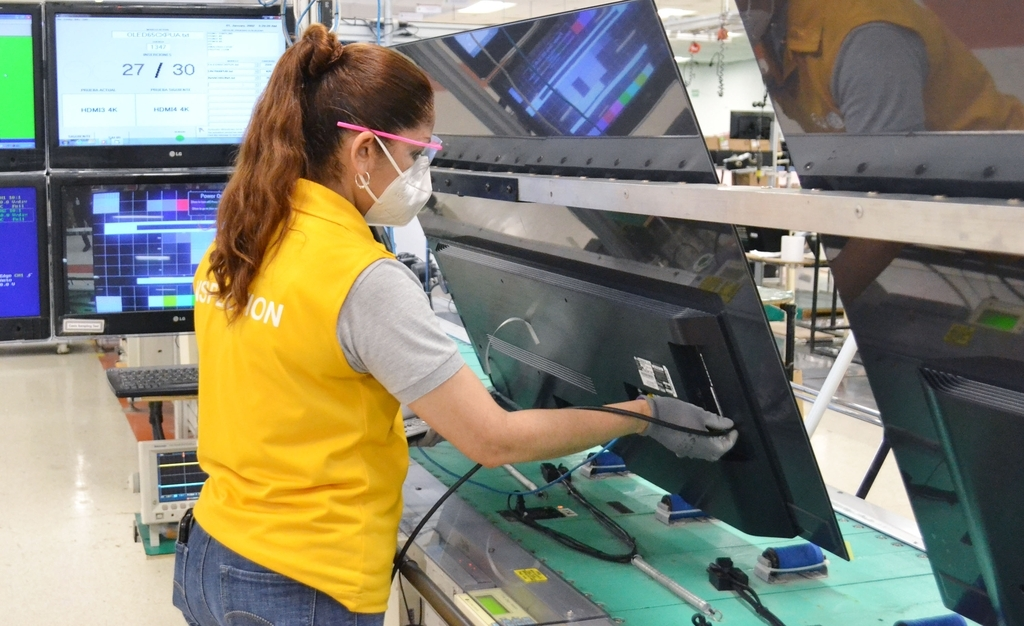 LG Electronics' TV production line in Mexico (LG Electronics)