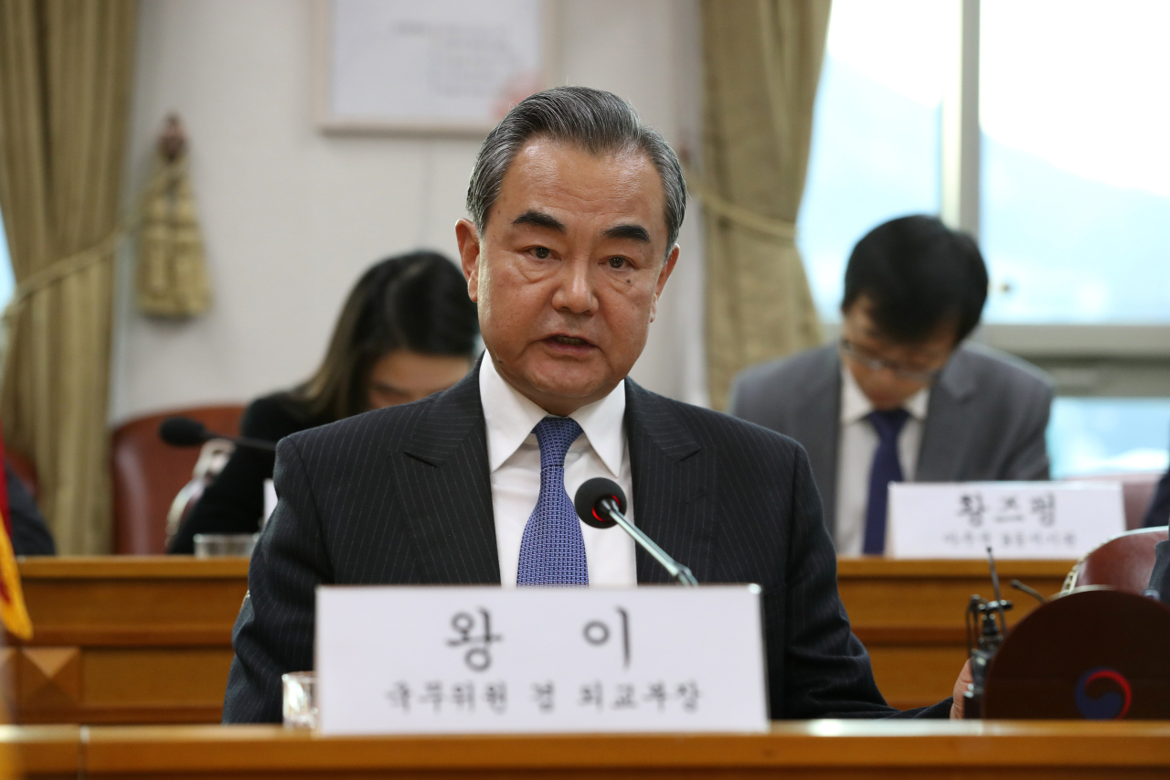 Chinese Foreign Minister Wang Yi (Yonhap)