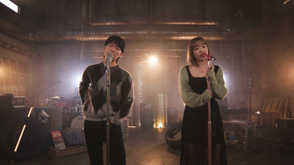 This image, provided by YG Entertainment, shows sibling duo AKMU. (YG Entertainment)