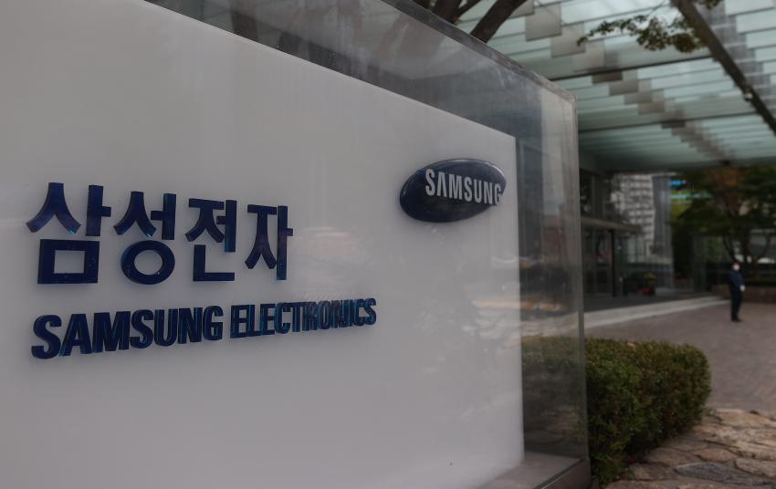 Outdoor signage of Samsung Electronics Co. at its office building in Seoul. (Yonhap)