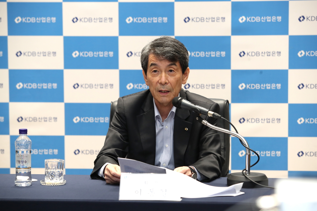 KDB Chairman Lee Dong-gull speaks at a virtual press conference held Monday. (KDB)
