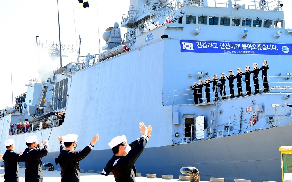 Task group on an annual cruise training departs from the southern resort island of Jeju aboard the 4,400-ton destroyer Kang Gam-chan for an annual cruise training. (Republic of Korea Navy)