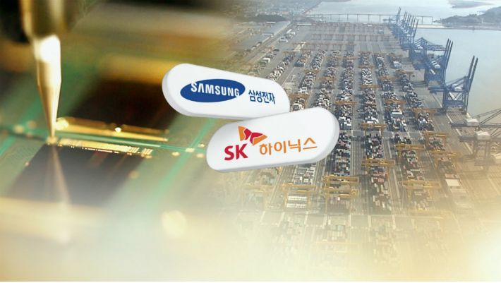 This image created by Yonhap News TV shows logos of South Korean chipmakers Samsung Electronics Co. and SK hynix Inc. (Yonhap)