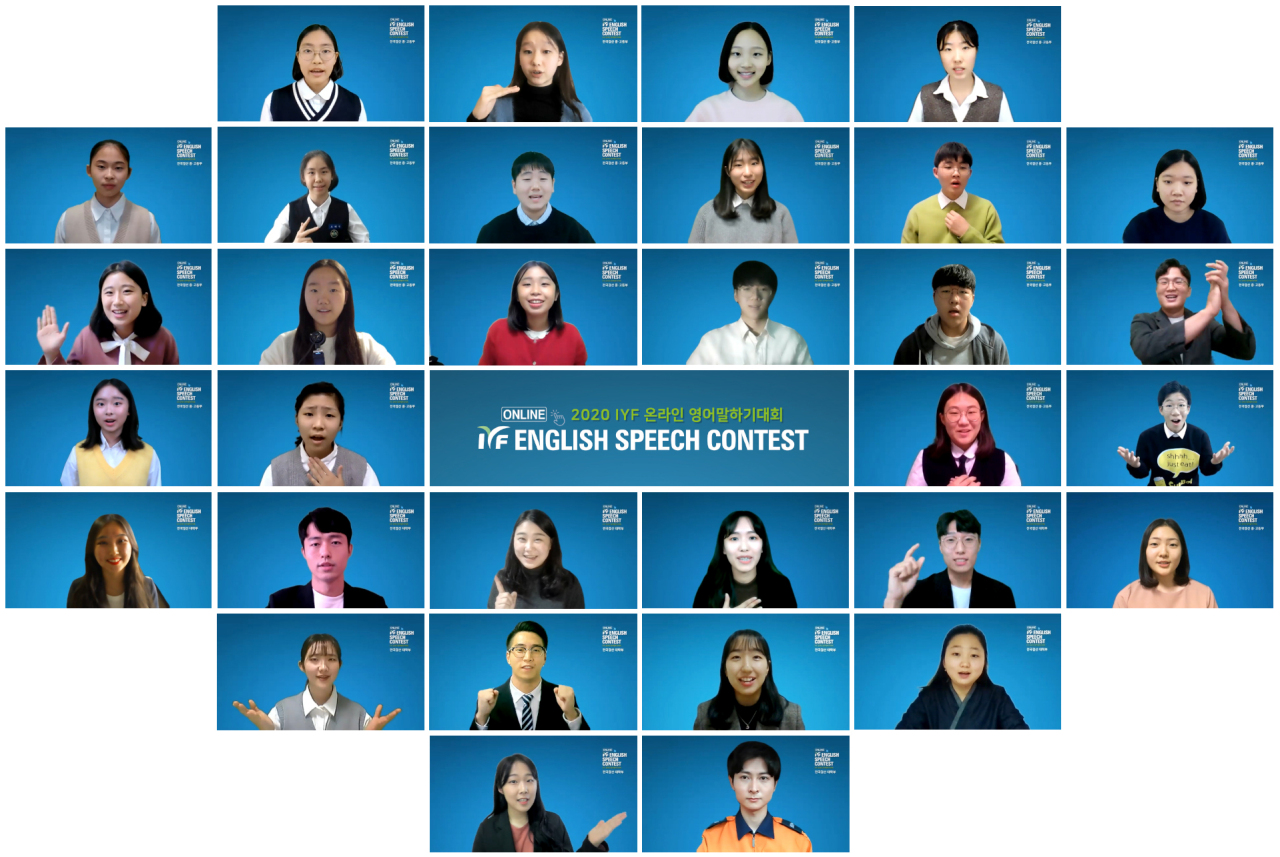 Contestants deliver their speeches during the 2020 IYF English Speech Contest, the final of which was held Saturday. (International Youth Fellowship)