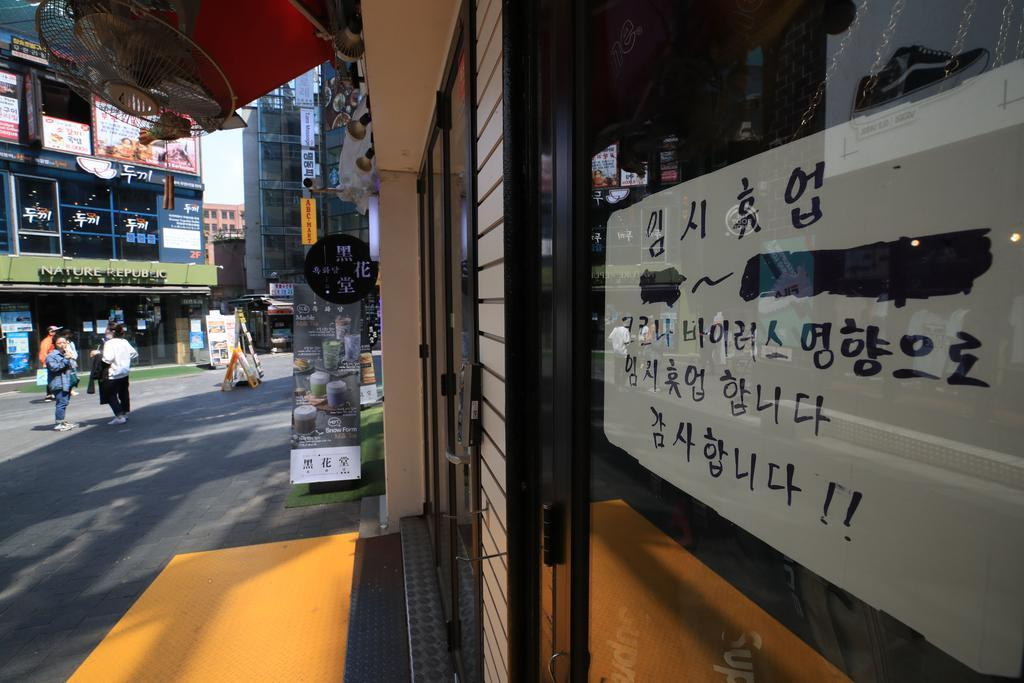 This photo, taken on April 29, shows a sign on the temporary closure of a store in Seoul's shopping district of Myeongdong in central Seoul over the COVID-19 pandemic. (Yonhap)
