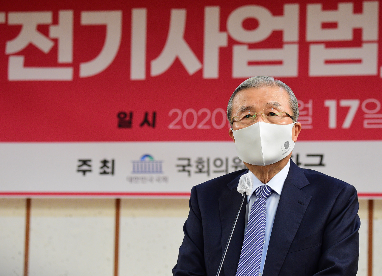 The People Power Party's interim leader Kim Chong-in (Yonhap)