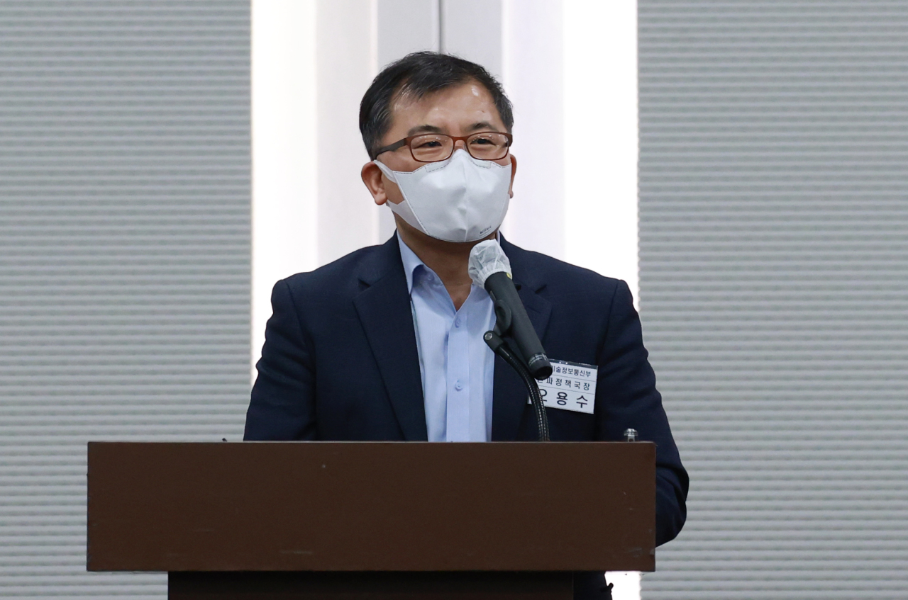 Oh Young-su, the ICT Ministry's director general for radio policy, speaks during an offline meeting organized by the ministry at Coex, Gangnam-gu, Seoul, Tuesday. (Yonhap)