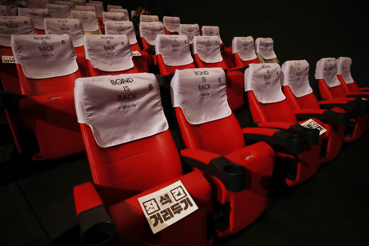 A social-distancing seating arrangement is made at a cinema in Yongsan-gu, Seoul. (Yonhap)