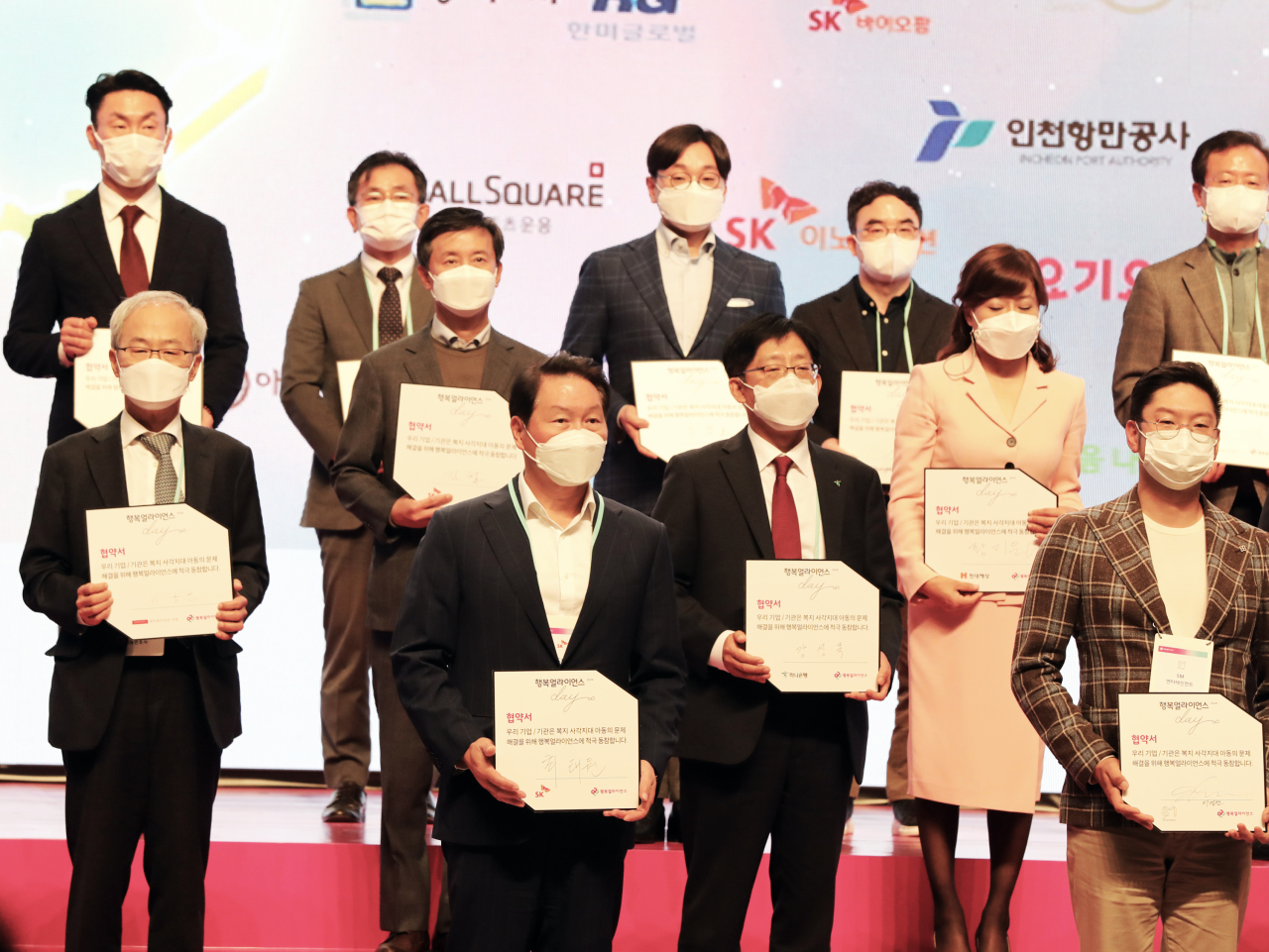 SK Chairman Chey Tae-won (front row, second from left) and member companies take a photo with the agreement at the