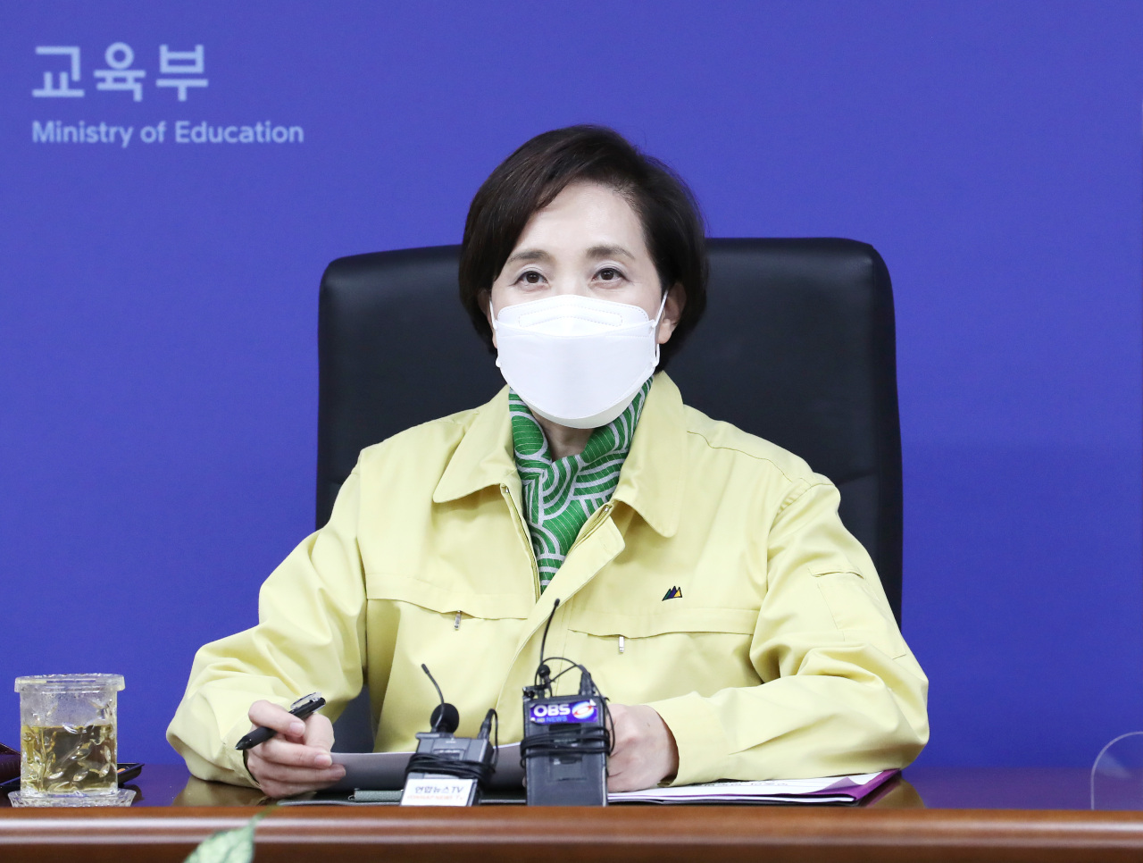 Education Minister Yoo Eun-hae speaks during a meeting held in Sejong on Wednesday. (Yonhap)