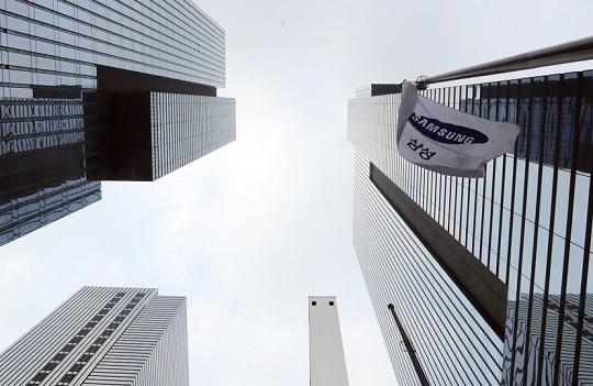 Samsung Electronics' Seocho Tower in Seoul (Yonhap)