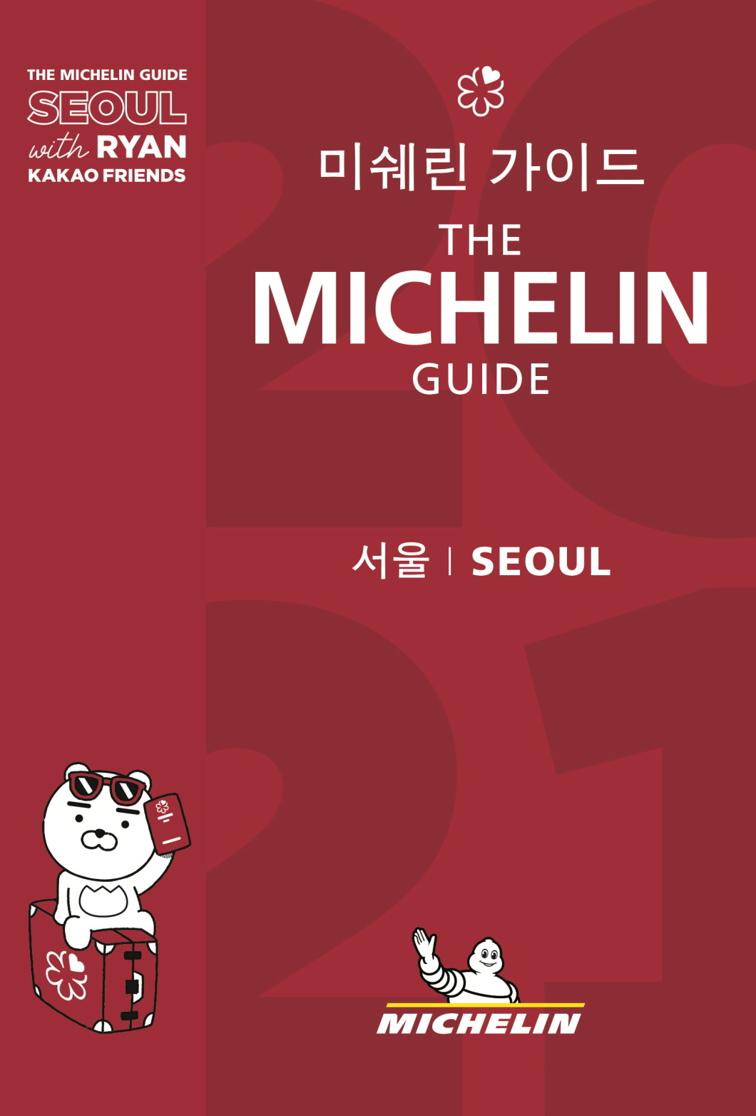 """The Michelin Guide Seoul 2021"" (Michelin)"