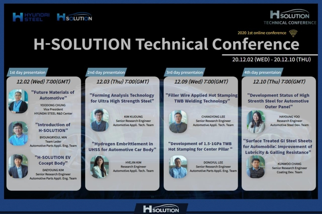 This photo, provided by Hyundai Steel Co., shows speakers of an online technical conference to be held in December on its portal site (http://ae.hyundai-steel.com). (Hyundai Steel Co.)