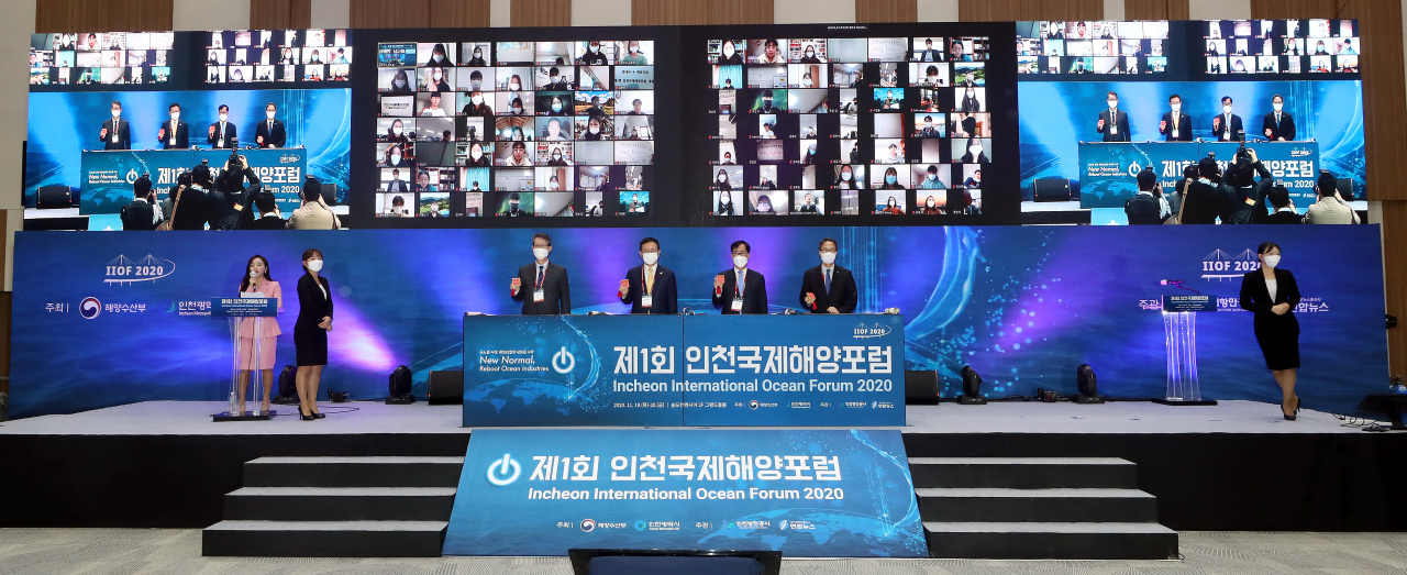The opening ceremony of the Incheon International Ocean Forum 2020 is under way at Songdo Convensia in Incheon, west of Seoul, on Thursday. (Yonhap)