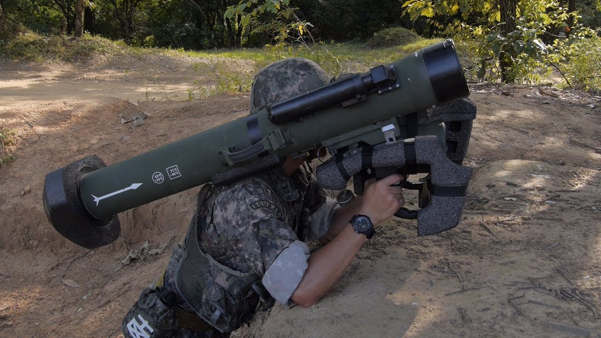 Hyungung, a South Korean portable anti-tank guided missile, is shown in this undated photo. (Yonhap)