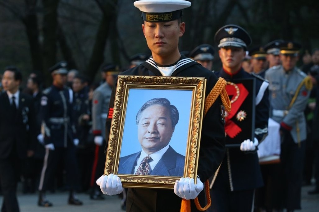 This file photo, taken Nov. 26, 2015, shows the funeral ceremony of former South Korean President Kim Young-sam. (Yonhap)