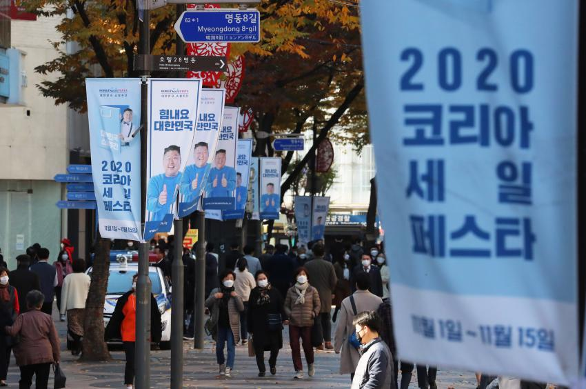 This photo, taken on Nov. 10, 2020, shows placards promoting the country's massive nationwide shopping festival in November in Seoul's shopping district of Myeongdong in Seoul. (Yonhap)