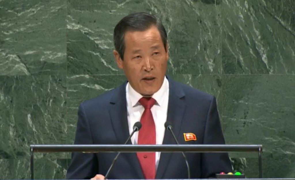 In the photo captured from UN Web TV on Sept. 30, 2019, North Korean Ambassador to the United Nations Kim Song gives an address to the UN General Assembly in New York. Kim urged the United States to come to denuclearization talks with a new proposal acceptable to Pyongyang.(Screenshot captured from UN Web TV)
