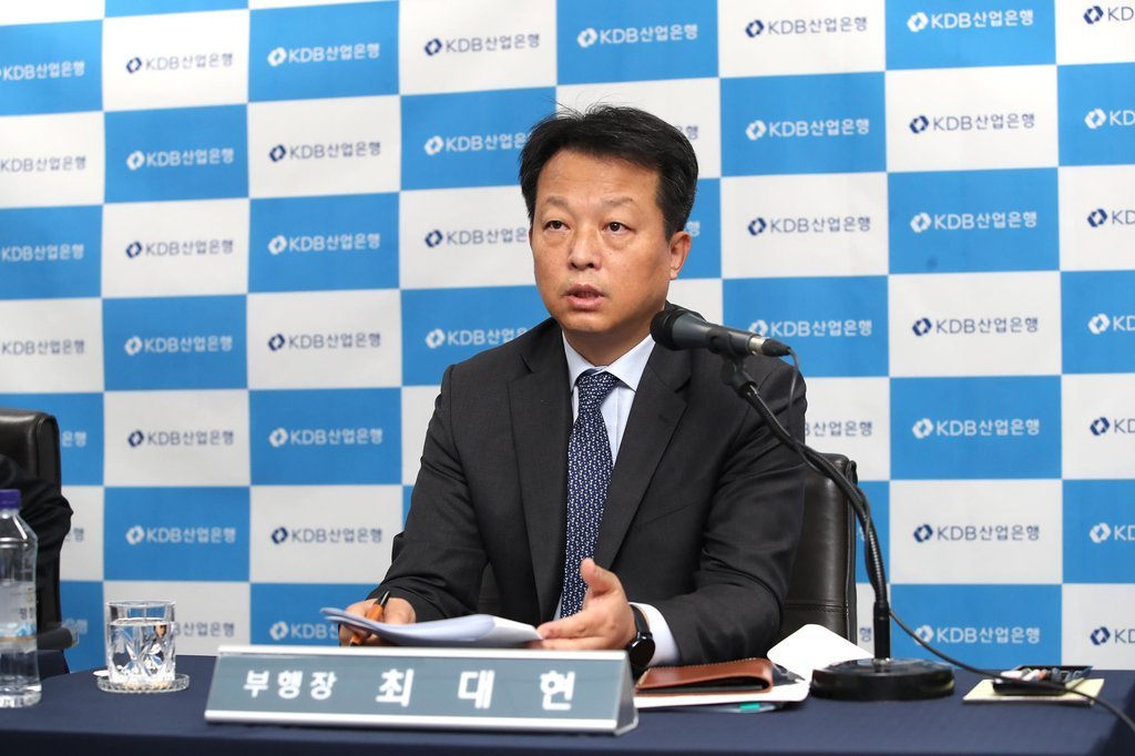 KDB Executive Director Choi Dae-hyon gives a briefing on the integration of Korean Air and Asiana Airlines at an online press conference held at the state bank's headquarters in Yeouido in Seoul on Thursday, in the photo provided by the Korea Development Bank. (Korea Development Bank)