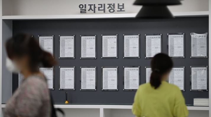 A bulletin board for recruitment by businesses is seen at a location in Seoul earlier this year amid restrictions on large-scale, on-the-spot job fairs due to COVID-19. (Yonhap)