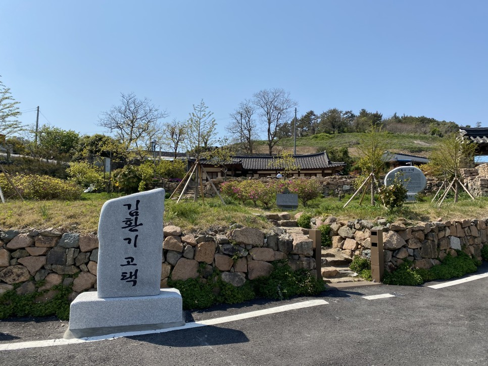 The house of Kim Whan-ki in Shinan-gun, South Jeolla Province (Shinan-gun Office)