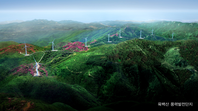 Architectural drawing of Korea Southern Power's 30-megawatt wind farm in Yukbaeksan mountain in the city of Samcheok, Gangwon Province. (Korea Southern Power)