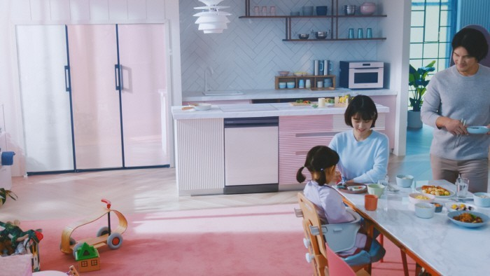A captured image of Samsung Electronics' official advertisement for the Bespoke home appliances. (Samsung Electronics)