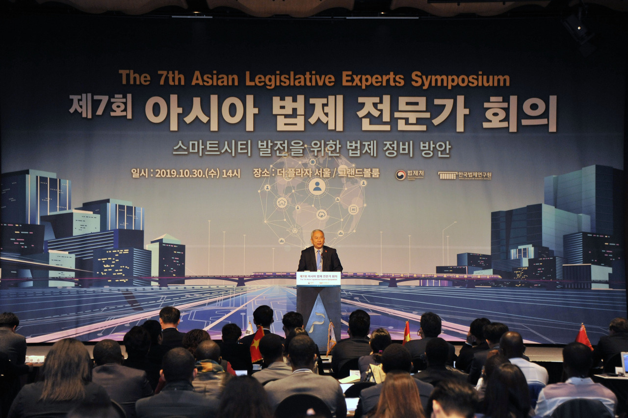 This filed photo taken on Oct. 30, 2019, shows a general view of the 7th Asian Legislative Experts Symposium, which was held in Seoul. (The Ministry of Government Legislation)