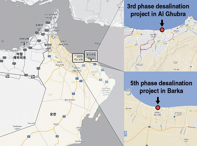 Locations of GS Inima's desalination projects in Al Ghubra and Barka in Oman are shown on the images on the top right and bottom right, respectively. (GS Engineering & Construction)