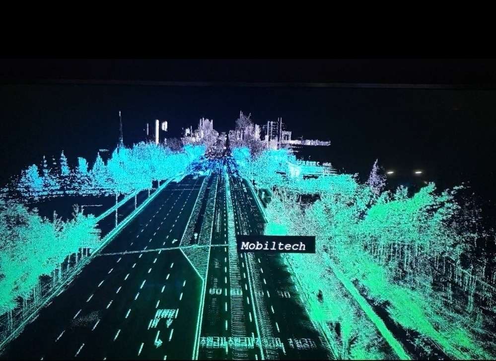 """The video work """"Galaxy Express"""" is made using images made by lidar cameras (Park Yuna/The Korea Herald)"""
