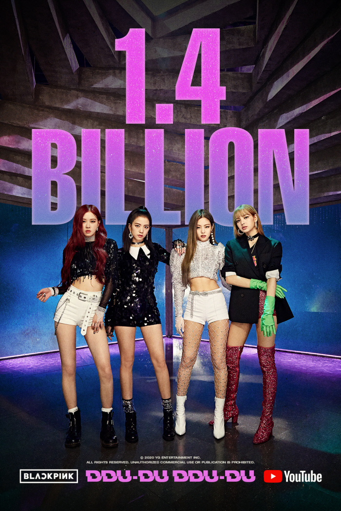 Image celebrating BLACKPINK's new YouTube milestone (YG Entertainment)