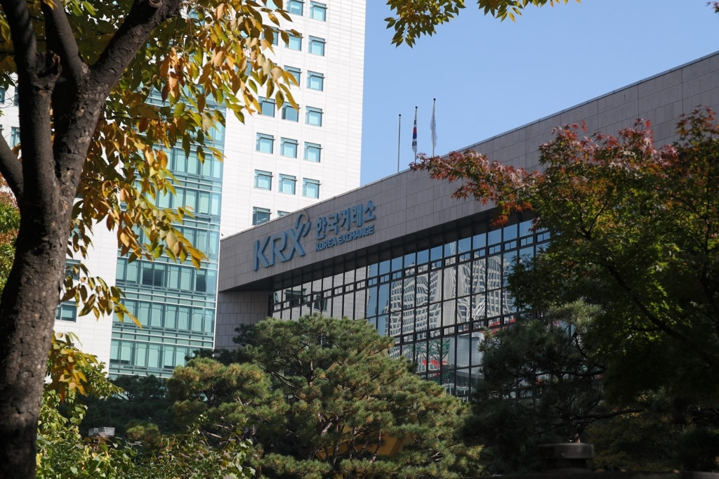 This undated photo shows the headquarters of the Korea Exchange in Seoul. (Yonhap)