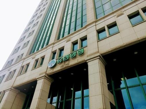 Yuhan Corp. headquarters (Yuhan)