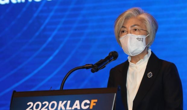 Foreign Minister Kang Kyng-wha speaks during the 2020 Korea-LAC Future Cooperation Forum in Seoul on Monday. (Yonhap)