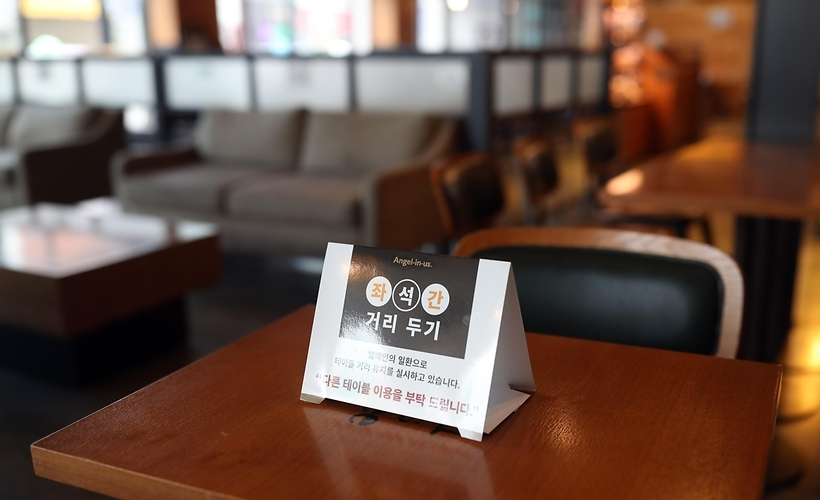 A coffee shop in Hadong, South Gyeongsang Province, puts up a sign on keeping a distance between tables after the county enforced Level 2 social distancing on Sunday. (Yonhap)
