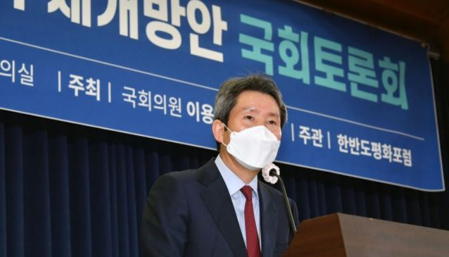 Unification Minister Lee In-young speaks during a forum held to discuss ways to normalize cross-border communications with North Korea on Monday. (Yonhap)