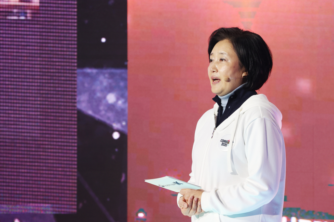 SMEs and Startups Minister Park Young-sun delivers an opening speech at COMEUP 2020 at a center in Goyang, north of Seoul on Nov. 19. (Yonhap)