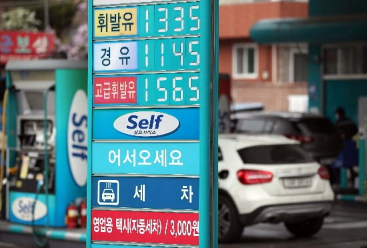 A gas station in Seoul. (Yonhap)