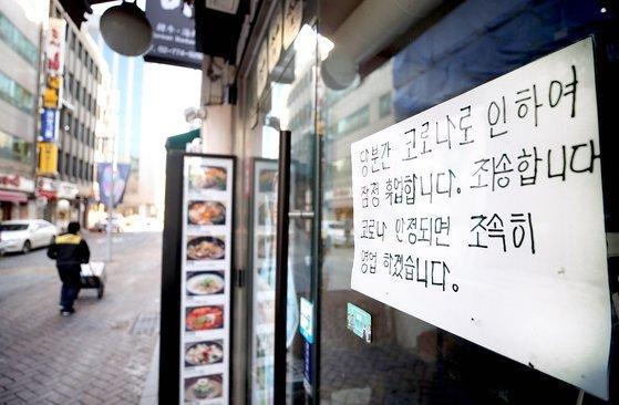 Social distancing rules at restaurants (Yonhap)