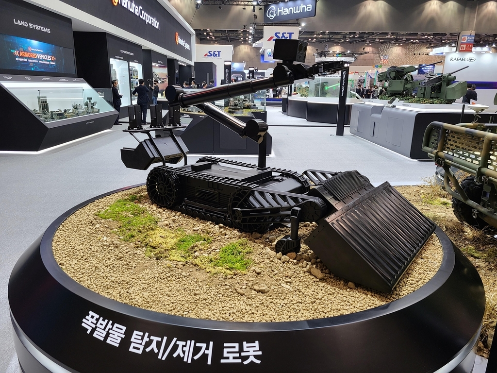 This photo provided by Hanwha Defense on Tuesday, shows a robot tasked with detecting and removing explosives. (Hanwha Defense)