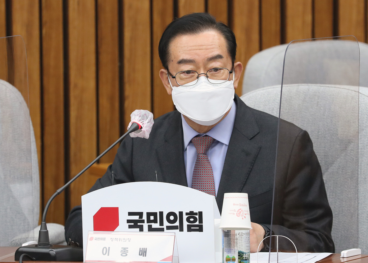 This file photo shows Rep. Lee Jong-bae of the main opposition People Power Party speaking during a meeting at the National Assembly in Seoul last Thursday. (Yonhap)