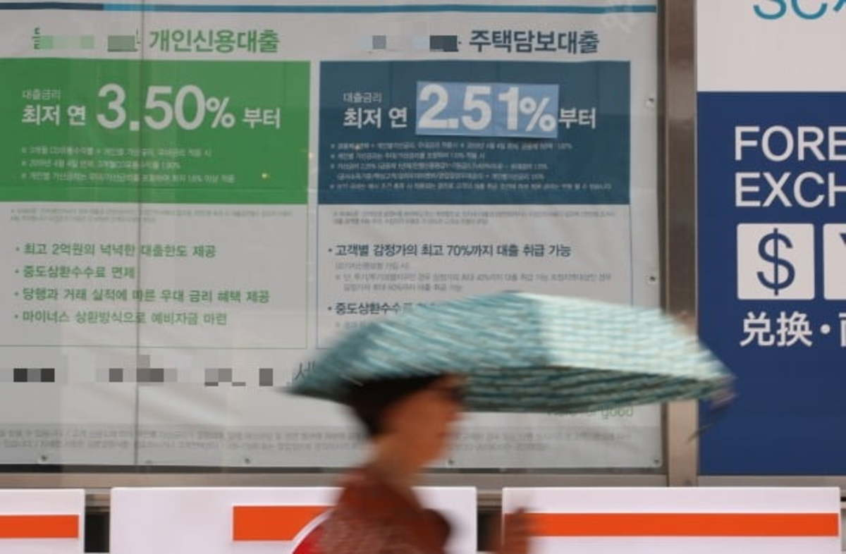 A poster at a bank in Seoul advertising personal and home-backed loans. (Yonhap)