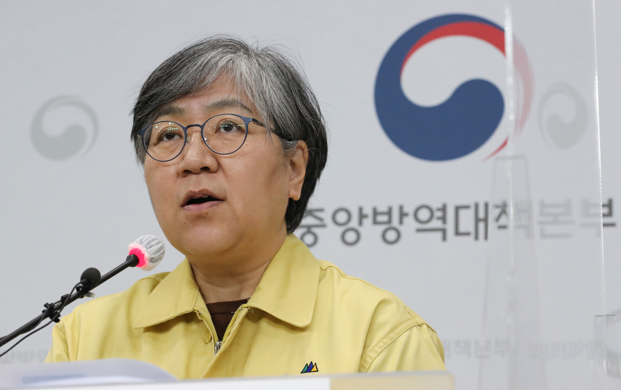 Jeong Eun-kyeong, commissioner of Korea Disease Control and Prevention Agency, speaks during a daily press briefing on the government's COVID-19 response measures on Tueseday. (Yonhap)