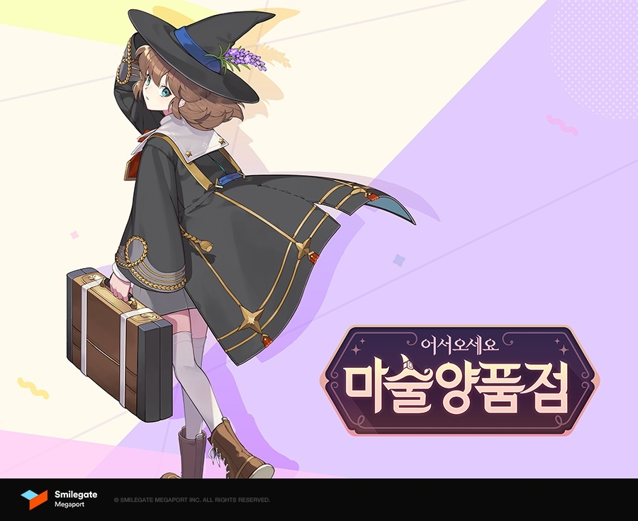 Smilegate's newly released game Magical Atelier (Smilegate)