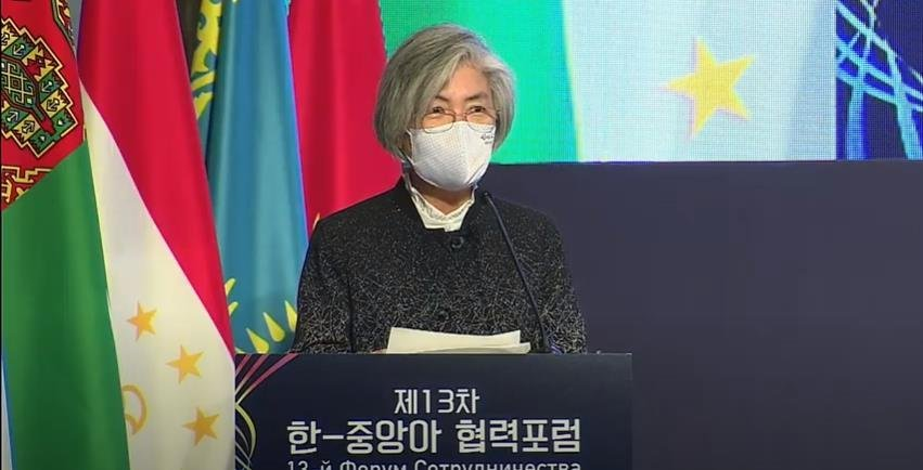Foreign Minister Kang Kyung-wha speaks during the 13th Korea-Central Asia Cooperation Forum in Seoul on Wednesday. (Captured from the live YouTube broadcast)