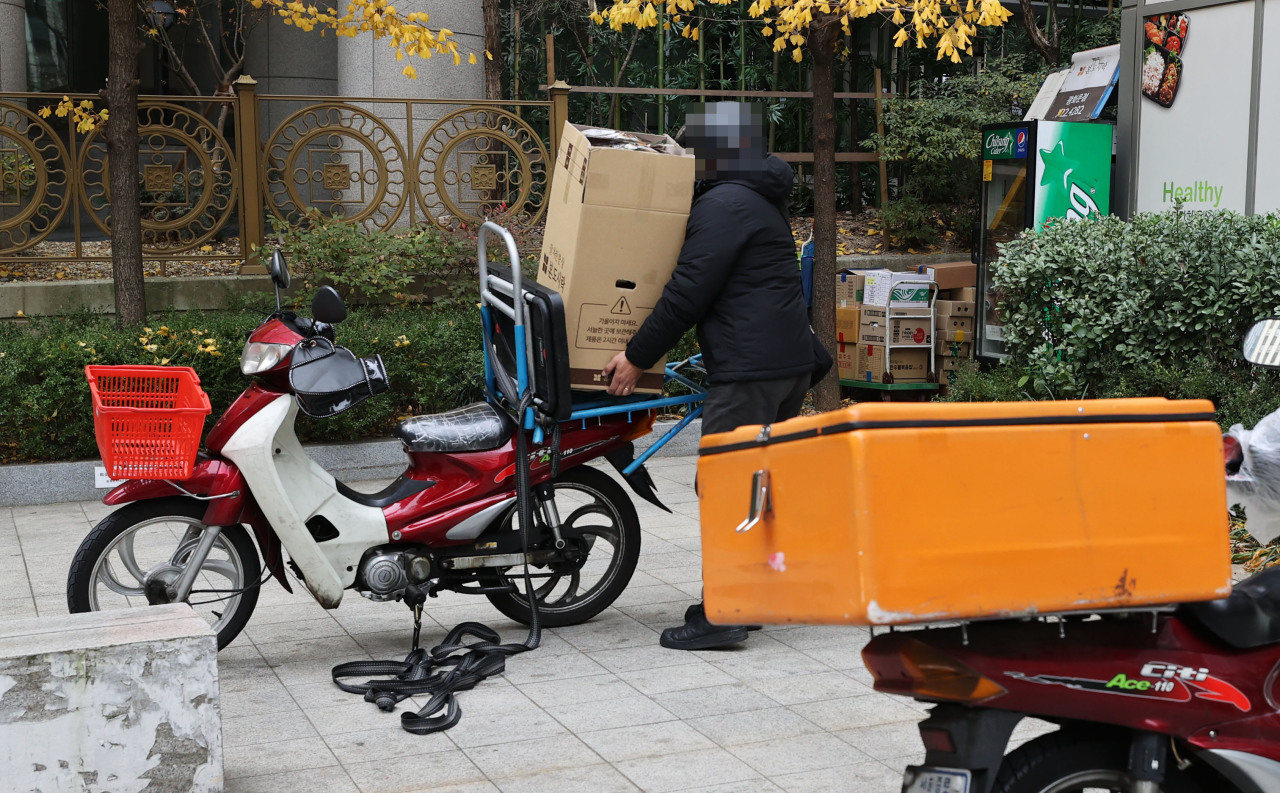 Food delivery motorcycle. (Yonhap)